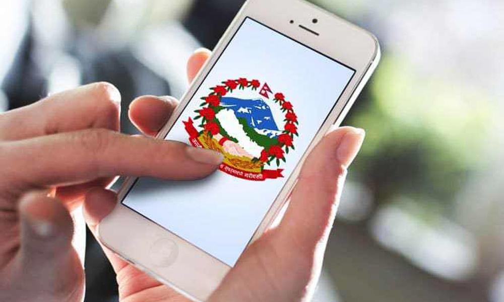 नागरिक एपमा नागरिकताको समस्या समाधान गर्न अनलाइन प्रणालीको विकास हुदैँ